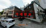 [거래완료] 안성시 대원 연립 매매 3,000만원