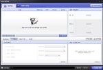 윈도우10 동영상 회전 저장 편집프로그램 이용방법