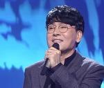 조항조 - 남자라는 이유로 노래듣기 / 가사 / 노래방 【땡방】