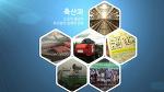 원주시농업기술센터 홍보영상