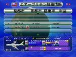 에어 매니지먼트 '96 (J) , Air Management '96 (J) {시뮬레이션-건설_경영 , Construction_Management}