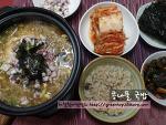 간단하고 맛있는 겨울찬 59, 콩나물 국밥~