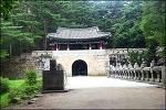 ( 문경 여행 ) 명승제32호 문경새재(도립공원 ) 1관문 주흘관~2관문 조곡관