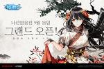 SRPG 장르의 재해석, 웹젠 신작 '나선영웅전' 9월 18일 정식서비스