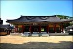 ( 밀양여행 ) 밀양 관아지-조선시대 밀양지방 통치의 중심지