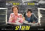 치매 그리고 치매 소재 한국 영화
