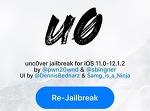 iOS12 버전 unc0ver 탈옥 풀렸을 때, 재탈옥하는 방법