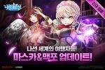 웹젠 모바일SRPG '나선영웅전', 신규 영웅 '마스카 & 맥포' 업데이트