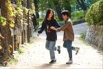 드라마 스페셜-사교 땐스의 이해 그리고  평균 키가 큰 나라