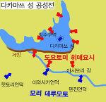 다카마쓰 공성전 병력 배치도와 수공작전