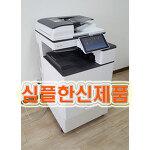 인천 구월동 분양사무실에 흑백복합기 c3054 납품설치사례