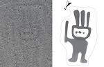 페루 나스카 지상화 143점 새로 발견, 한 개는 AI가 분석