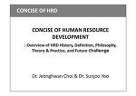 앗쌀하게 정리한 인재개발 (Concise of HRD)!