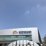 암웨이 투게더(Amway Together) - 스피커 시크립트 작업 및 PT 코칭 @ 광주 김대중컨벤션센터