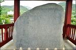 ( 창녕 여행 ) 창녕 신라 진흥왕 척경비 (昌寧 新羅 眞興王 拓境碑)-국보 제33호