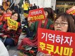 후쿠시마 사고 9주기 행사 대부분 취소