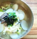 설명절에 도움이 될 쇠고기떡국 만드는법(김진옥요리가좋다)