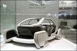 대구 국제 미래자동차 엑스포 2019 -미래를 만나다