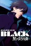 DARKER THAN BLACK -흑의 계약자- 1기 리뷰