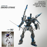 AQM/E-X02 SWORD STRIKE