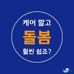 방송/신문 보도의 외국어 남용 개선 운동 홍보물 영상 1