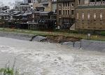 일본 폭우 피해속출 8명 사망 30여명 행방불명 일본반응
