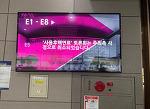 '취소' 후 몰래 진행한 '사용후핵연료 전 국민 공론화'