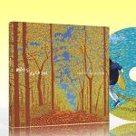 #도시파라솔 LP/CD 구매 안내