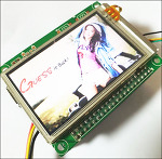 STM32H7 FMC - TFT LCD 출력하기 (STM32F7 FMC와 다른점)