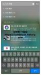 [아이폰] 시리 앱 제안 검색 없애기