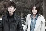 김하늘,유승호 영화 블라인드( Blind, 2011 )