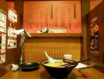 """[일본/고쿠라/기타큐슈] 탄가시장에서 먹었던 유명한 라멘 체인점 """"이치란 라멘"""""""
