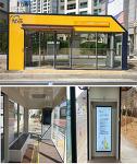 [LH소식] 국내 최초 스마트우편함 설계기준 수립/ 진주혁신도시 내 스마트클린버스승강장 설치
