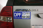 매연저감장치 dpf 장착비용 후기 2탄 : 2일차 구조변경신청