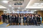 [돋보기] <제2회 열린SDGs포럼> : 디지털산업경제체제와 지속가능발전목표(SDGs)의 관계를 질문하는 시간