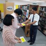 마을도서관(평생학습센터) 장학금 전달