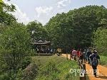9.22 갈숲정기산행