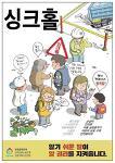 방송/신문 보도의 외국어 남용 개선 운동 포스터 1