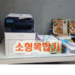 서울 디자인사무실 CM305DF 컬러복합기임대 설치^^