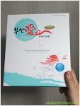 부산 대표 빵집 비엔씨 제과 고구마 앙금빵