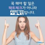 방송/신문 보도의 외국어 남용 개선 운동 홍보물 영상 2