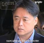 MBC 신임사장 최승호 PD 내정,MBC 혼이 정성화 되고 있다. (최승호 사장 진심으로 축하합니다.)