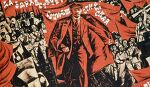 러시아 혁명에 대한 재고찰 - 2