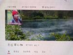 초심의 모든 동영상은 유튜브 초심tv 에서 시청 가능 해요 구독 많이 해주세요 감사합니다 초심합장