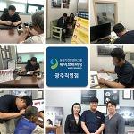 웨이브히어링 광주점 오픈하우스 (추석맞이 고객사은행사) 성공적, 전남지역 대표 보청기 센터 인증