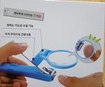 돋보기 (신제품 리뷰)