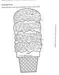 1학기 공부 돌아보기 - 아이스크림 먹자