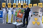 전국에서 후쿠시마 핵발전소 사고 9주기 기자회견
