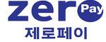 [휴먼의 잡설] 제로페이 SPC 준비위원회 출범에 관한 짧은 단상