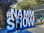 2020 NAMM Show를 다녀왔습니다.